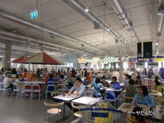 20111105 IKEA 6