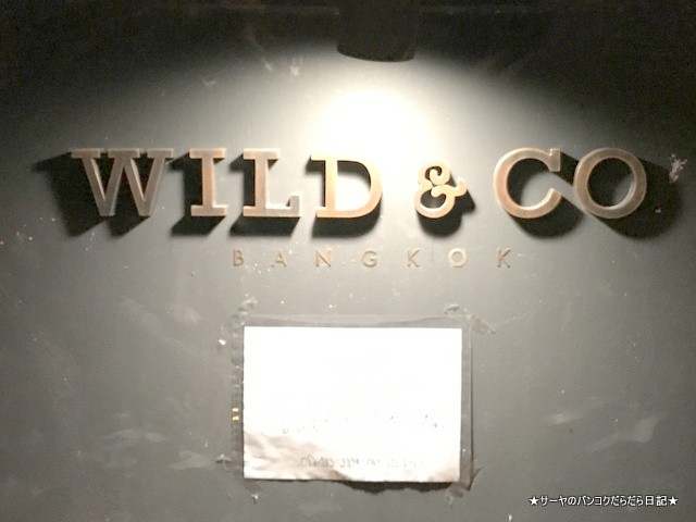 WILD & CO バンコク ラム 鹿肉 (1)