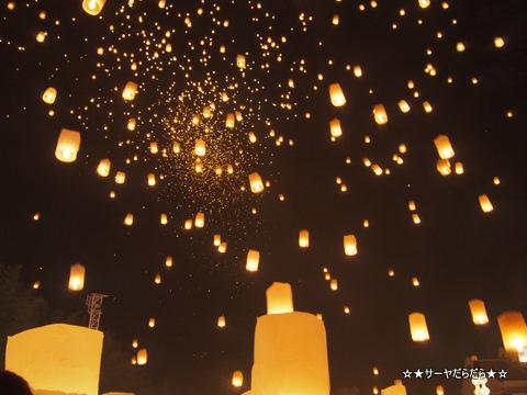 (ランナー黄衣奉納の儀式&コームローイ式典)