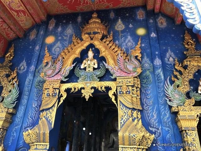 Rong Suea Ten Temple チェンライ 青い寺 (7)