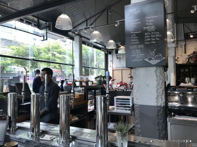 Greyhound Coffee at CUB House Flagship  グレイハウンド (10)