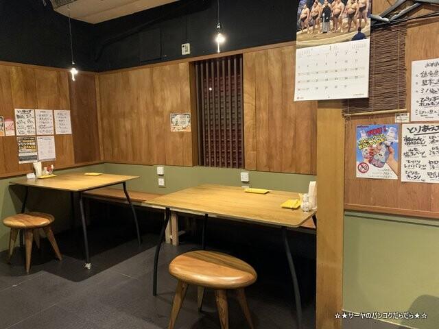 酒の店 シラチャー sakenomise