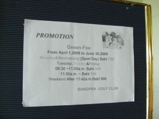 20090511 bangpra golf 7
