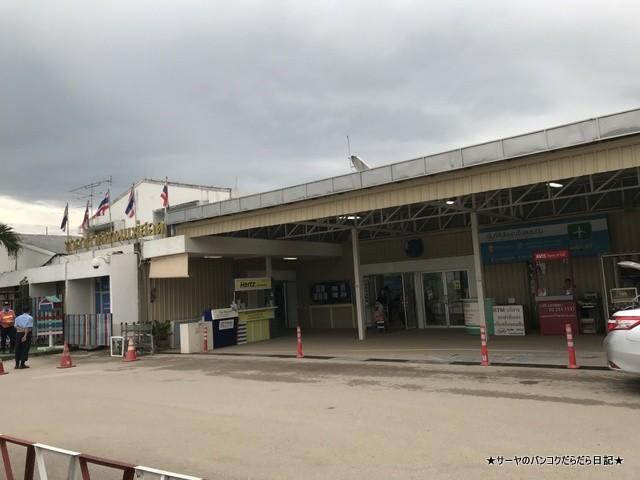 メーソート 空港 ターク 小さい 徒歩 滑走路 (6)