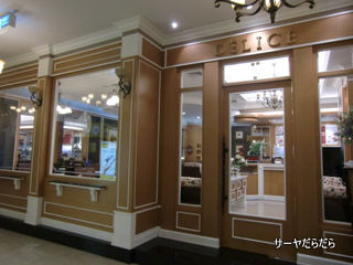 20110225 delice 1