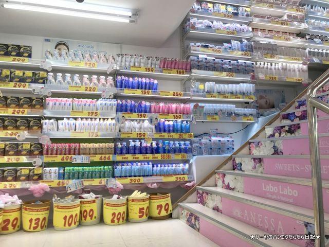 siam drug store サイアム 薬局 まるで日本 (9)