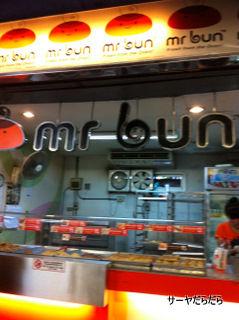 20110831 MR BUN 1