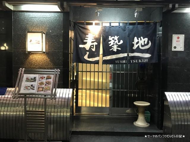 01 tsukiji bangkok taniya タニヤ 和食 (10)