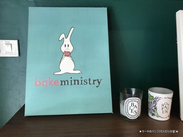 Bake Ministry Birthday Cake Bangkok (2)