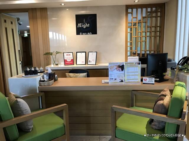 The Eight Spa  SIVATEL BANGKOK HOTEL (4)