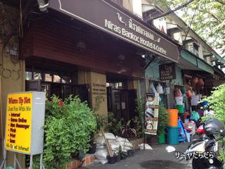 20120211 niras bangkoc 1