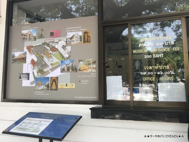 bangkok national museum バンコク国立博物館 (45)