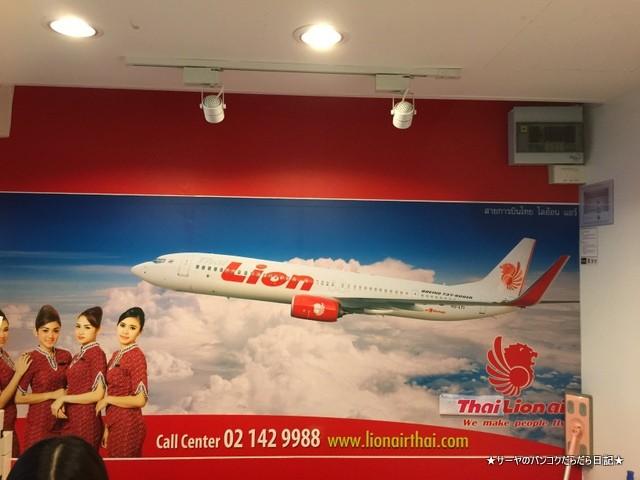LION AIR COUNTER ライオン エア カウンター バンコク