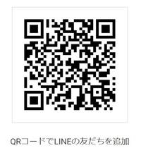 三陸 ID ライン