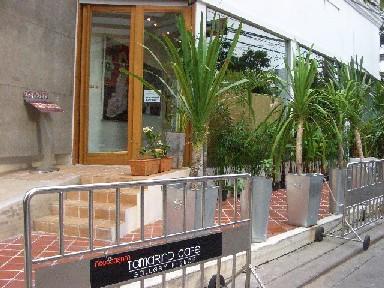 0910 TAMARIND CAFE 1