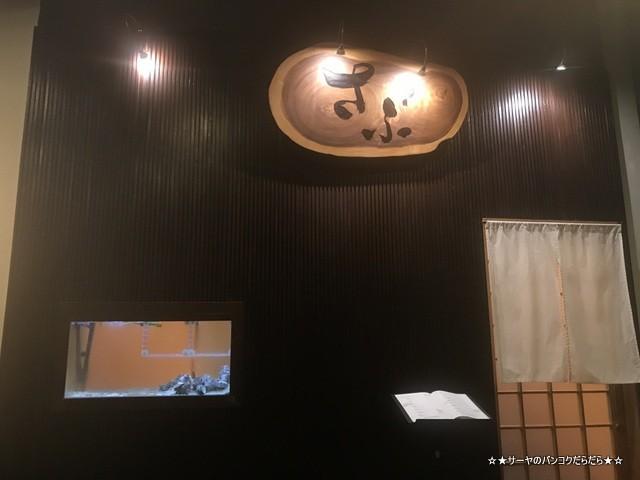 さぶ 貝 蟹 バンコク 会席 和食 レストラン 接待 (25)