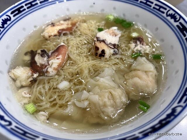 興来飯店 Odean Wonton Noodle 蟹肉麺 (9)