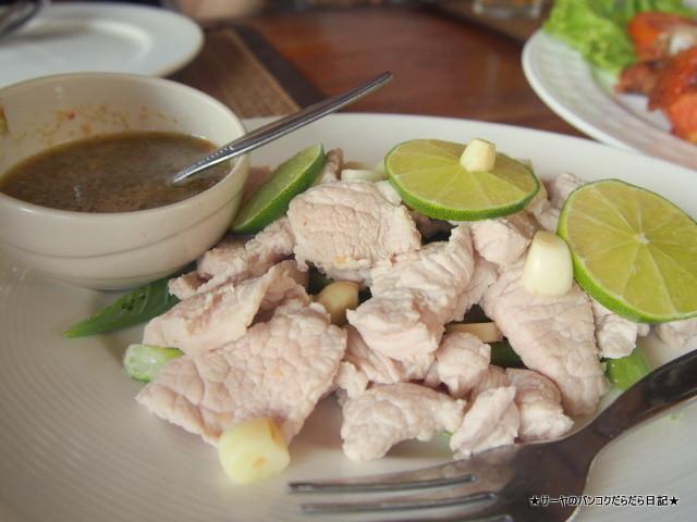 Nam Kang restaurant  スコータイ タイ料理