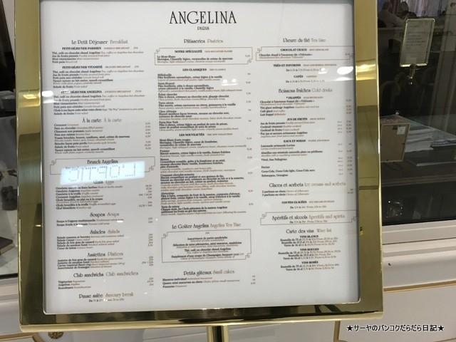 02 Angelina Paris (2)