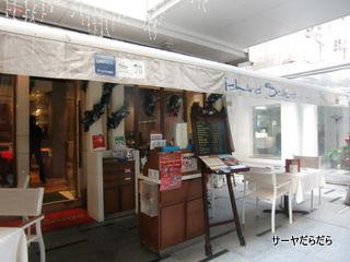 20111211 oysterbar 1