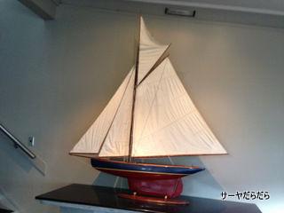 1115 sails 12