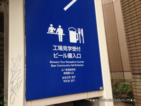 アサヒビール福岡工場