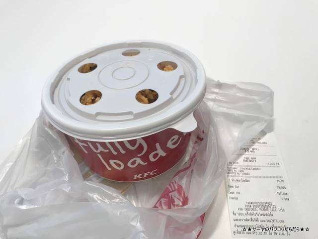 KFC TAKOYAKI ケンタッキー タコ焼き (4)