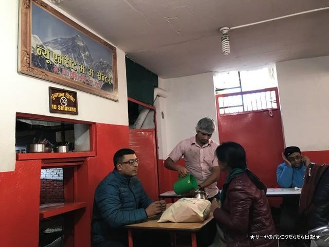 New Everest Momo Center モモ ネパール (4)