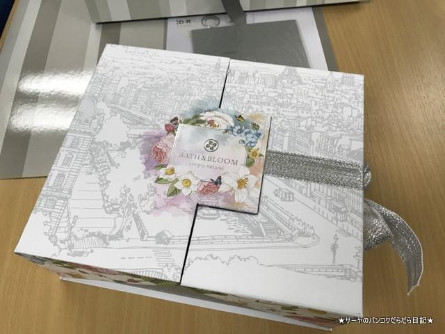 bathandbloom タイ アロマ レモングラス 天然 (2)