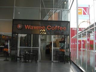 20081203 wawee 1