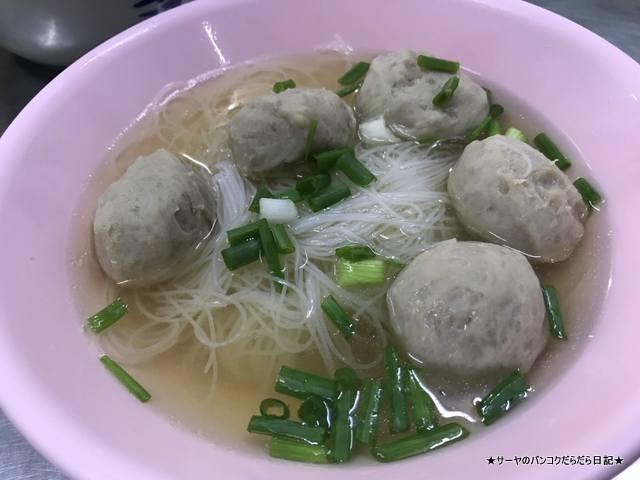 Sri Yan Beef Ball ルークチン シリヤーン 創業50年 (6)