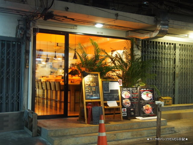 Amby アンバイ プラカノン 和食 日本料理