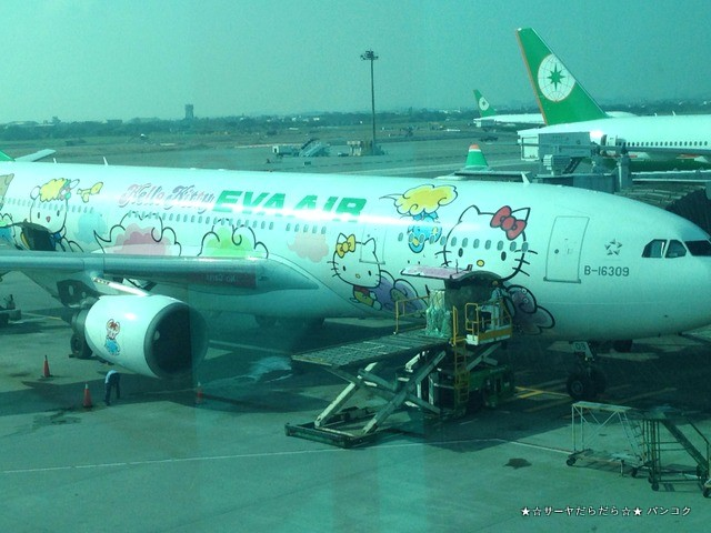 Hello Kitty Jet Travels with You ハローキティジェット