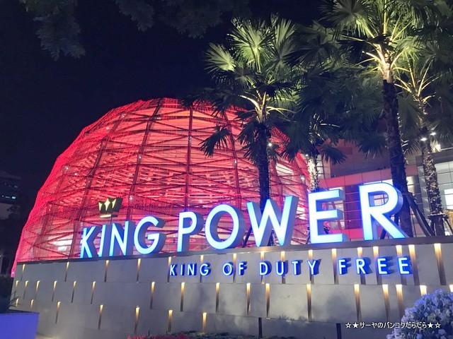 キングパワー kingpower ランナム entrance