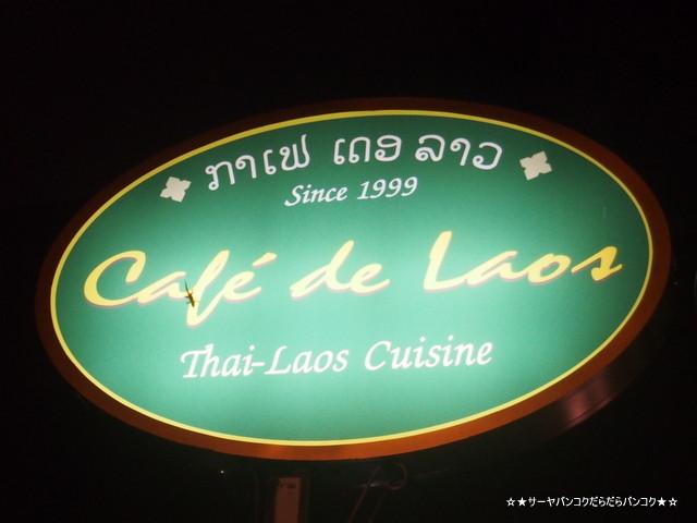 シーロム いさーん カフェデラオ cafe de l<br> ao bangkok silom