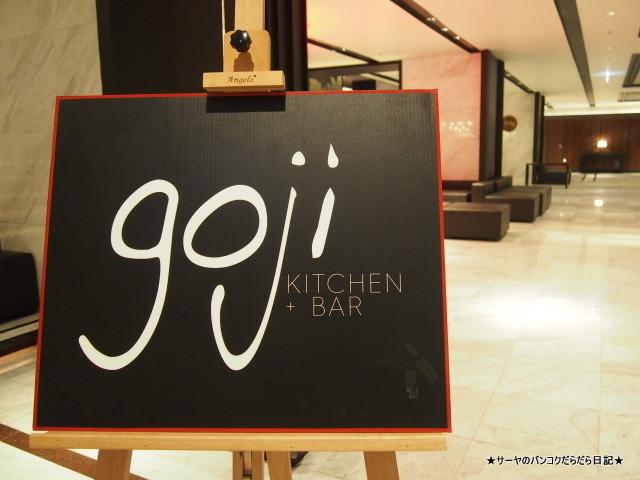 goji bangkok マリオット ホテル ビュッフェ 豪華 (4)