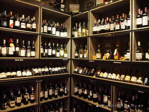wine terminal chiang mai ワイン チェンマイ