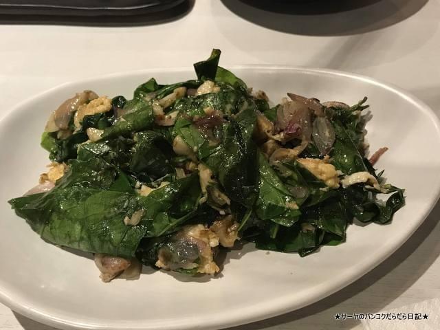 Klangsuan Restaurant 南タイ料理 バンコク 激辛 (8)