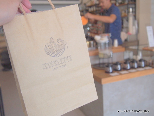 Ponganes Coffee Roasters ポンガネス・コーヒー・ロースターズ