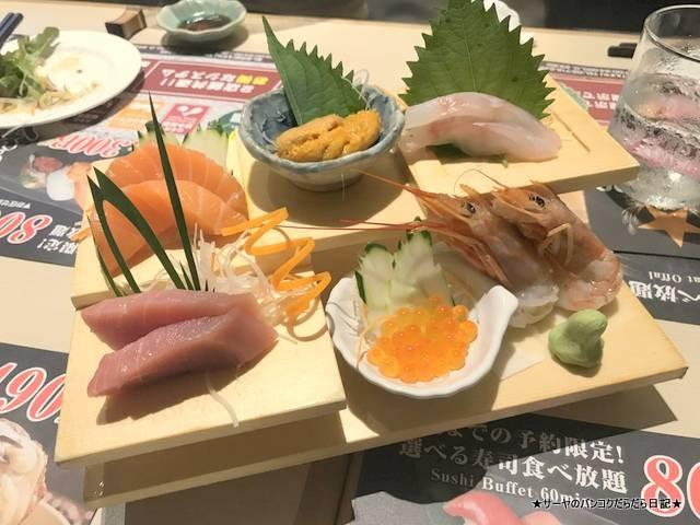 EZOYA えぞや バンコク 和食 2018 (5)