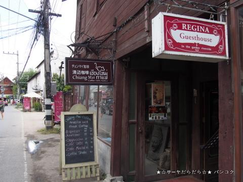 チェンマイコーヒー ピン川 カフェ