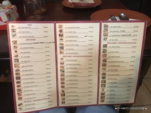 EVEREST KITCHEN BANGKOK ネパール料理 (3)