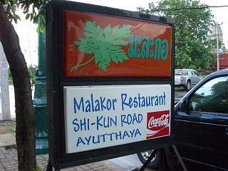 20060510 MALAKOR 1