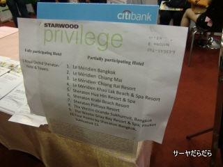 20120304 Thai Teaw Thai 7