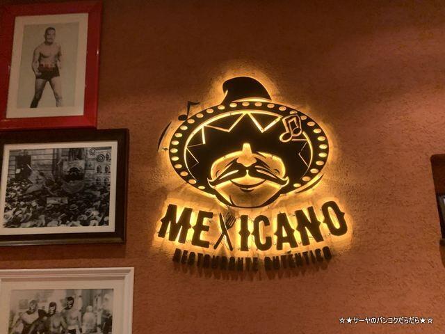 Rembrandt Hotel MEXICANO BANGKOK メキシカーノ (3)