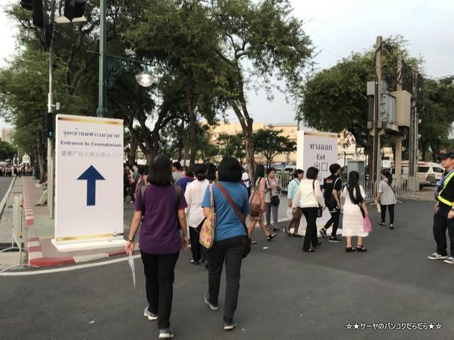 火葬場見学 プミポン国王 王宮前広場 (4)