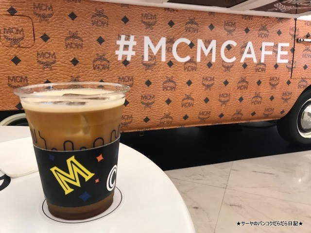 MCM CAFE バンコク ファッション ブランド (9)