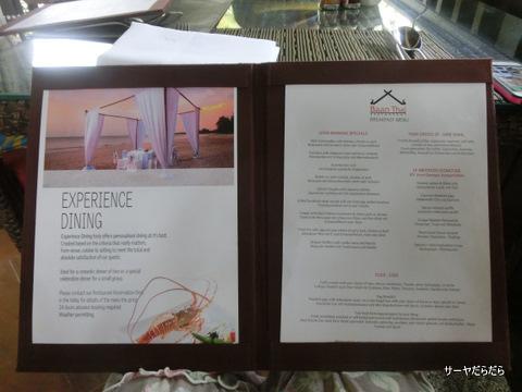 Le Meridien Khao Lak Beach and Spa Resort 7