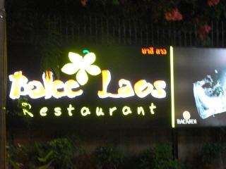 20090323 balee laos 1