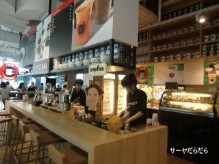 20110520 true coffee  4